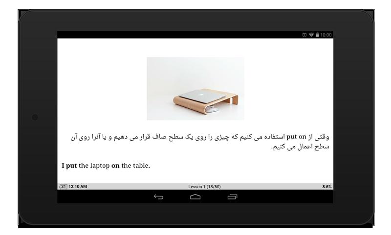 کانال+تلگرام+زبان+انگلیسی+پیشرفته
