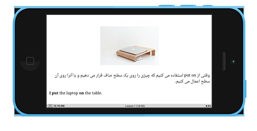 کانال+تلگرام+زبان+انگلیسی+مبتدی